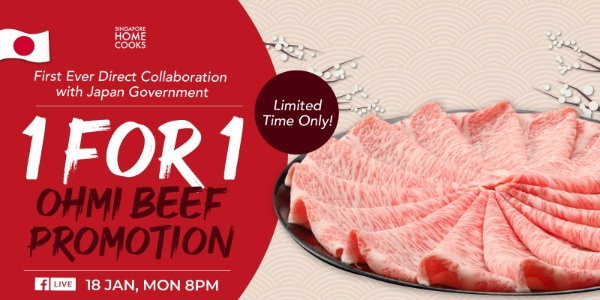 1 for 1 Ohmi Beef Promotion