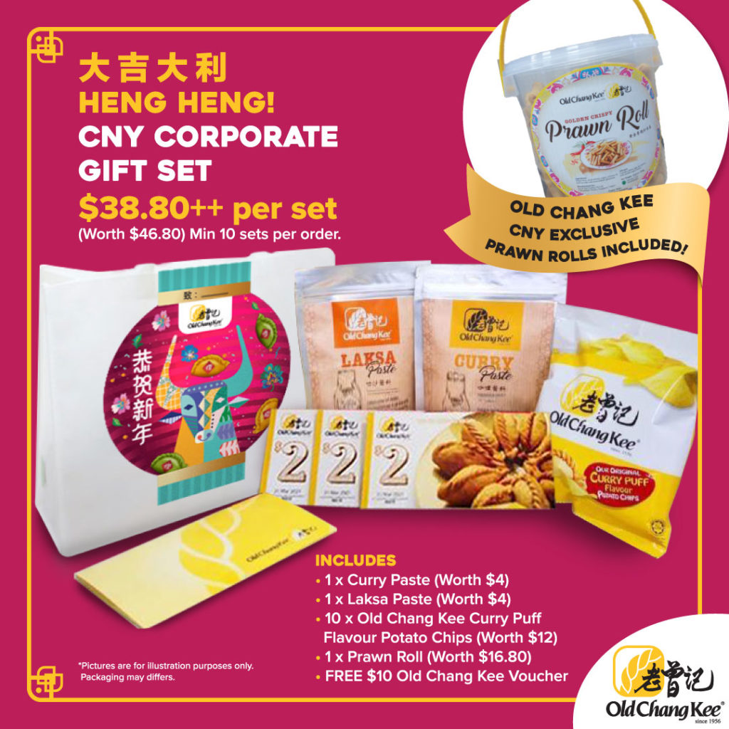 Old Chang Kee Singapore FREE Items of up to $65 for every CNY Catering Set ordered! (Savings up to 40%!) | Why Not Deals 3