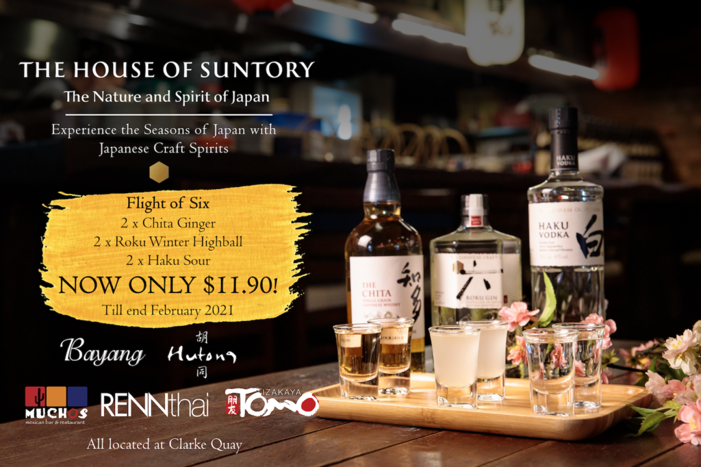 [Promo] Seasons of Japan with Japanese Craft Spirits from Suntory. 6 shots for only $11.90! | Why Not Deals 1