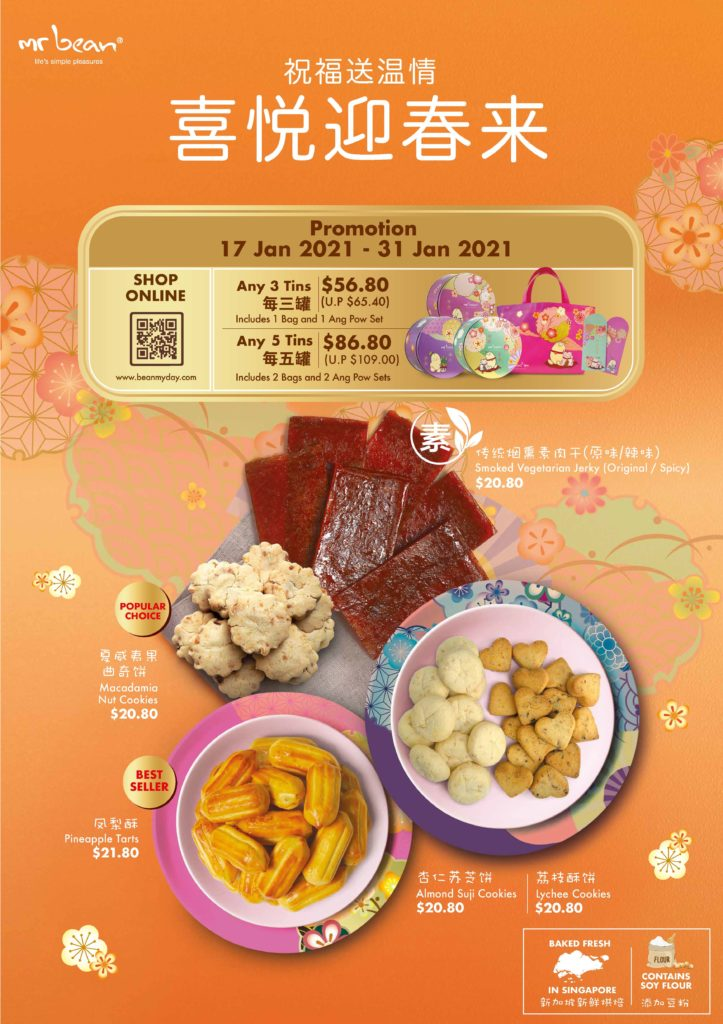 Special Promotion on Mr Bean's Festive Snacks from 18 Jan - 31 Jan 2021   Why Not Deals 1