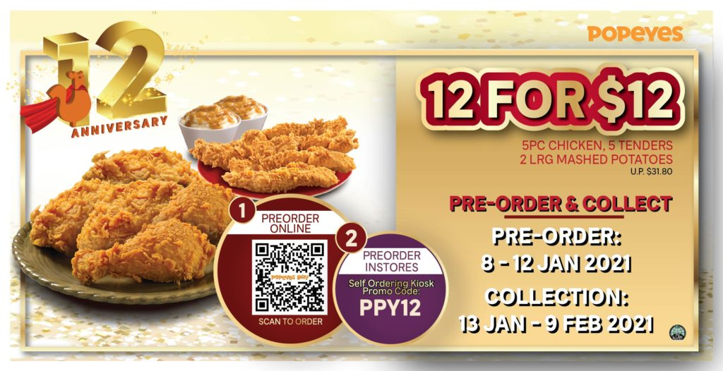 Popeyes Singapore 12th Anniversary 12 For $12 Promotion 8-12 Jan 2021   Why Not Deals