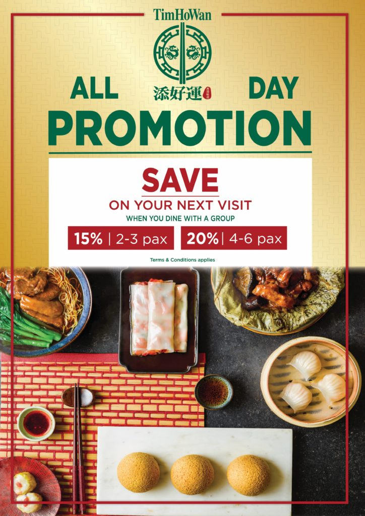 Save up to 20% off on your next visit at Tim Ho Wan when you dine with a group | Why Not Deals 1