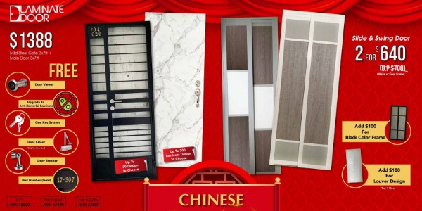 Chinese New Year Sale 2021 for Door, Gate and Digital Lock