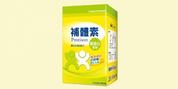 Free travel-sized sachet of Protison Original – Vanilla Flavor (25g)