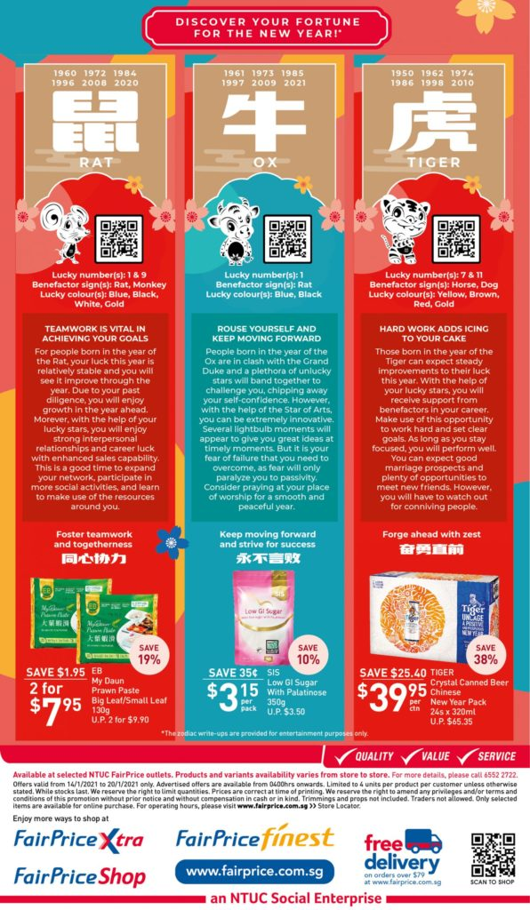 NTUC FairPrice Singapore Your Weekly Saver Promotions 14-20 Jan 2021   Why Not Deals 11