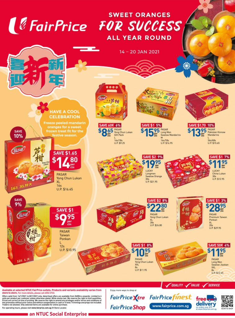 NTUC FairPrice Singapore Your Weekly Saver Promotions 14-20 Jan 2021   Why Not Deals 12