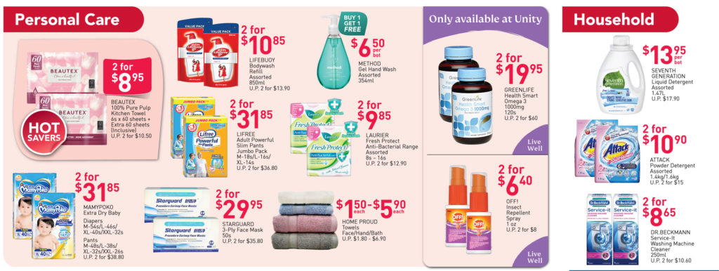 NTUC FairPrice Singapore Your Weekly Saver Promotions   Why Not Deals 5