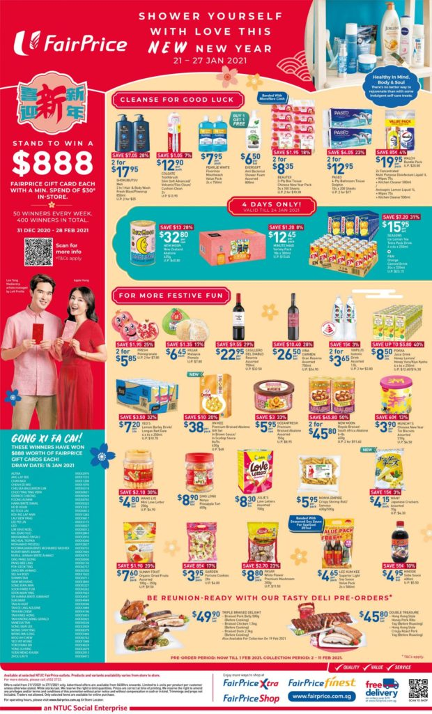 NTUC FairPrice Singapore Your Weekly Saver Promotions   Why Not Deals 7