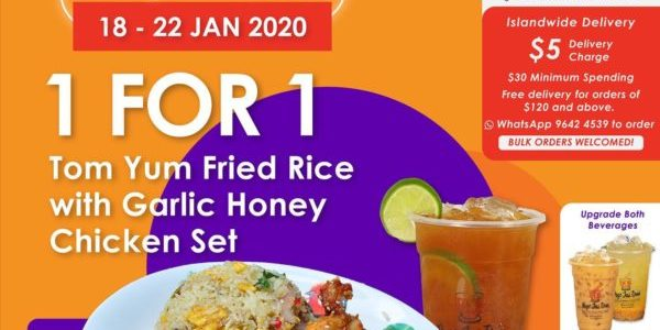 Pope Jai Thai Singapore 1-for-1 Tom Yum Fried Rice Promotion 18-22 Jan 2021