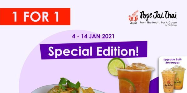 Pope Jai Thai Singapore Special Edition 1-for-1 Tom Yum Fried Rice with Fish Fillet Set Promotion 4-14 Jan 2021