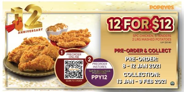 Popeyes Singapore 12th Anniversary 12 For $12 Promotion 8-12 Jan 2021