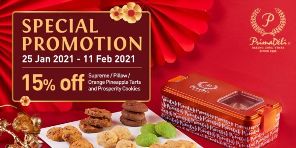 PrimaDeli Singapore 15% off our Supreme/Pillow/Orange Pineapple Tarts and Prosperity Cookies Promotion ends 11 Feb 2021