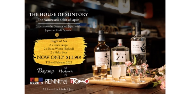 [Promo] Seasons of Japan with Japanese Craft Spirits from Suntory. 6 shots for only $11.90!
