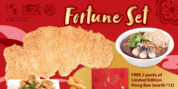 [Promo] Shihlin Taiwan Street Snacks Free Limited Edition Red Packets with festive Bundles up to 39%