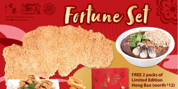 Shihlin Taiwan Street Snacks launches 🧧 Fortune sets on their Islandwide!