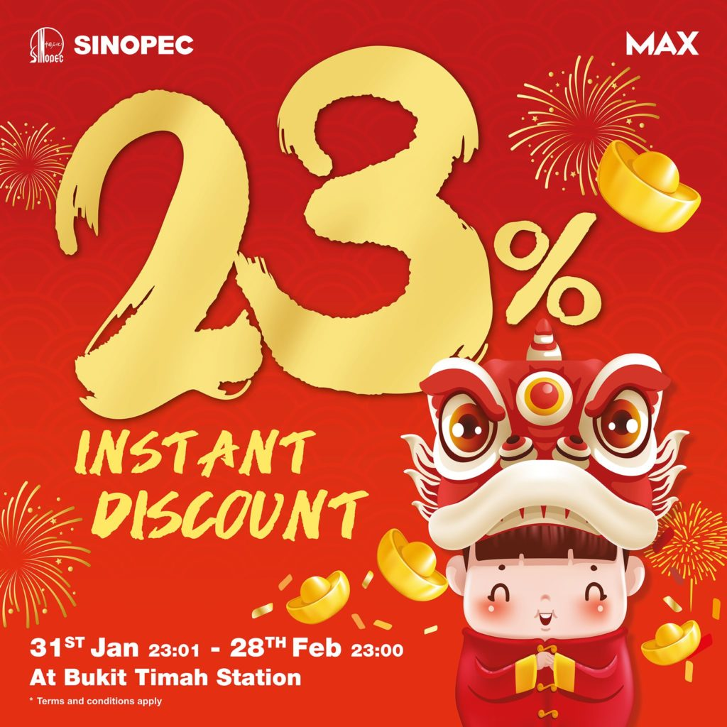 Sinopec Singapore 23% Instant Discount At Bukit Timah Station Promotion 31 Jan - 28 Feb 2021 | Why Not Deals