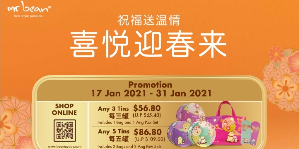 Special Promotion on Mr Bean's Festive Snacks from 18 Jan – 31 Jan 2021