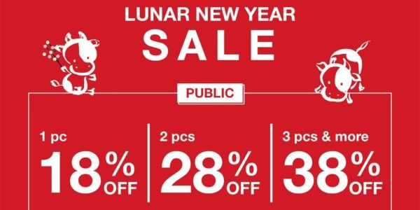 The North Face Singapore Lunar New Year Sale Up To 38% Off Promotion 14 Jan – 15 Feb 2021