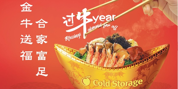 Usher in the Lunar 'Niu' Year with Cold Storage's Prosperity Deals from 21 Jan – 26 Feb 2021