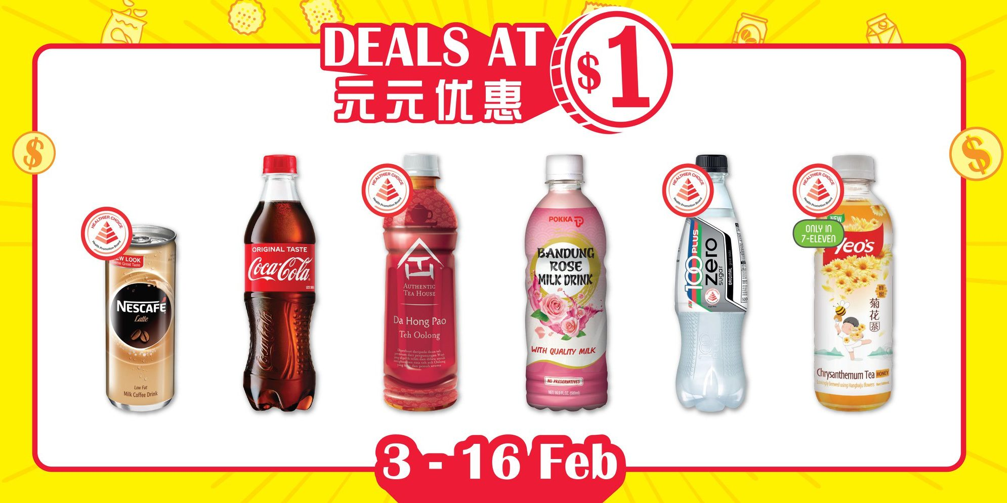 7-Eleven Singapore Deals At $1 Promotion 3-16 Feb 2021