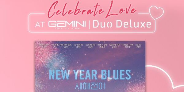 Celebrate love with Golden Village @ Gemini & Duo Deluxe