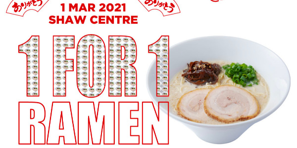 IPPUDO Shaw Centre Celebrates Anniversary with 1-For-1 Ramen All Day on 1 March 2021!