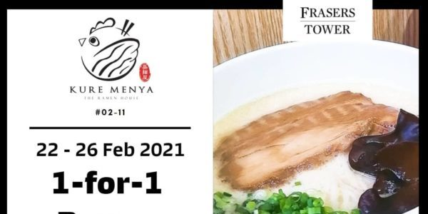 Kure Menya Singapore 1-for-1 Chashu Ramen Promotion 22-26 Feb 2021