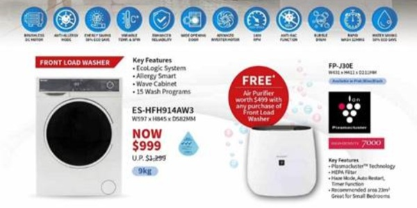 [Promotion] Sharp February Deals – Free Air Purifier with Purchase of Selected Sharp Products!