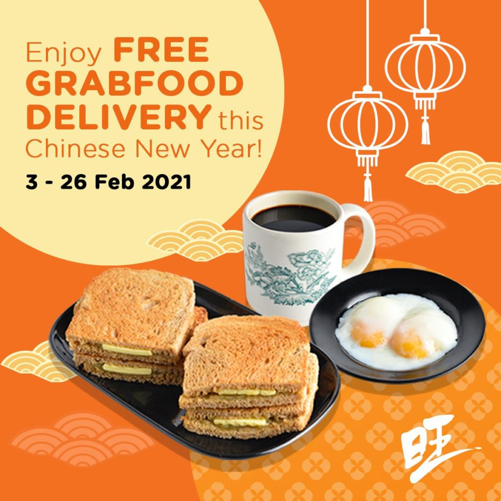 WangCafe Singapore FREE Delivery on GrabFood Promotion 3-26 Feb 2021 | Why Not Deals
