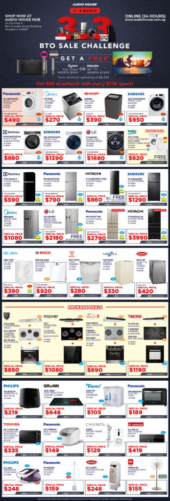"[Audio House 3.3 BTO Sale Challenge] Get FREE Dyson Hair Dryer $599 or Philips 50"" TV Worth $1,299! 