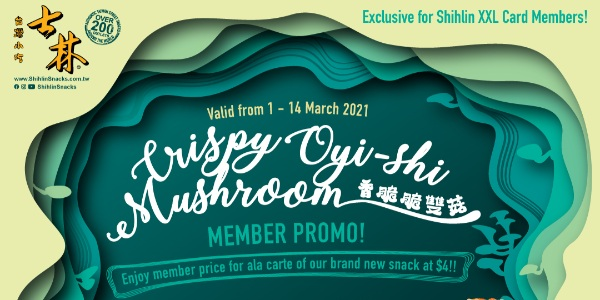 Crispy Oyi-shi Mushroom Exclusive launch promotion for all Shihlin Taiwan Street Snacks XXL Members!