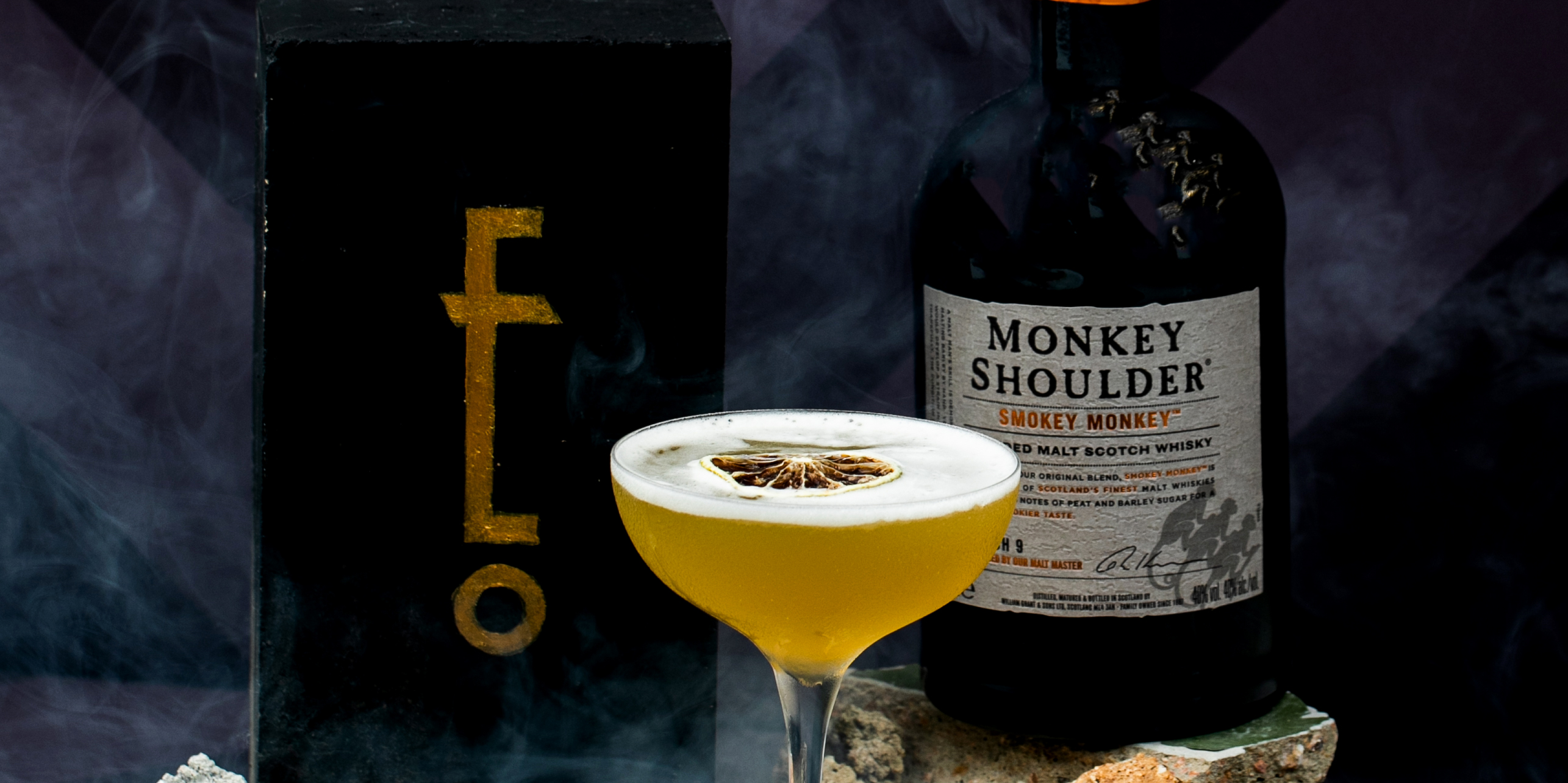 Monkey Shoulder launches Smokey Monkey in Singapore!