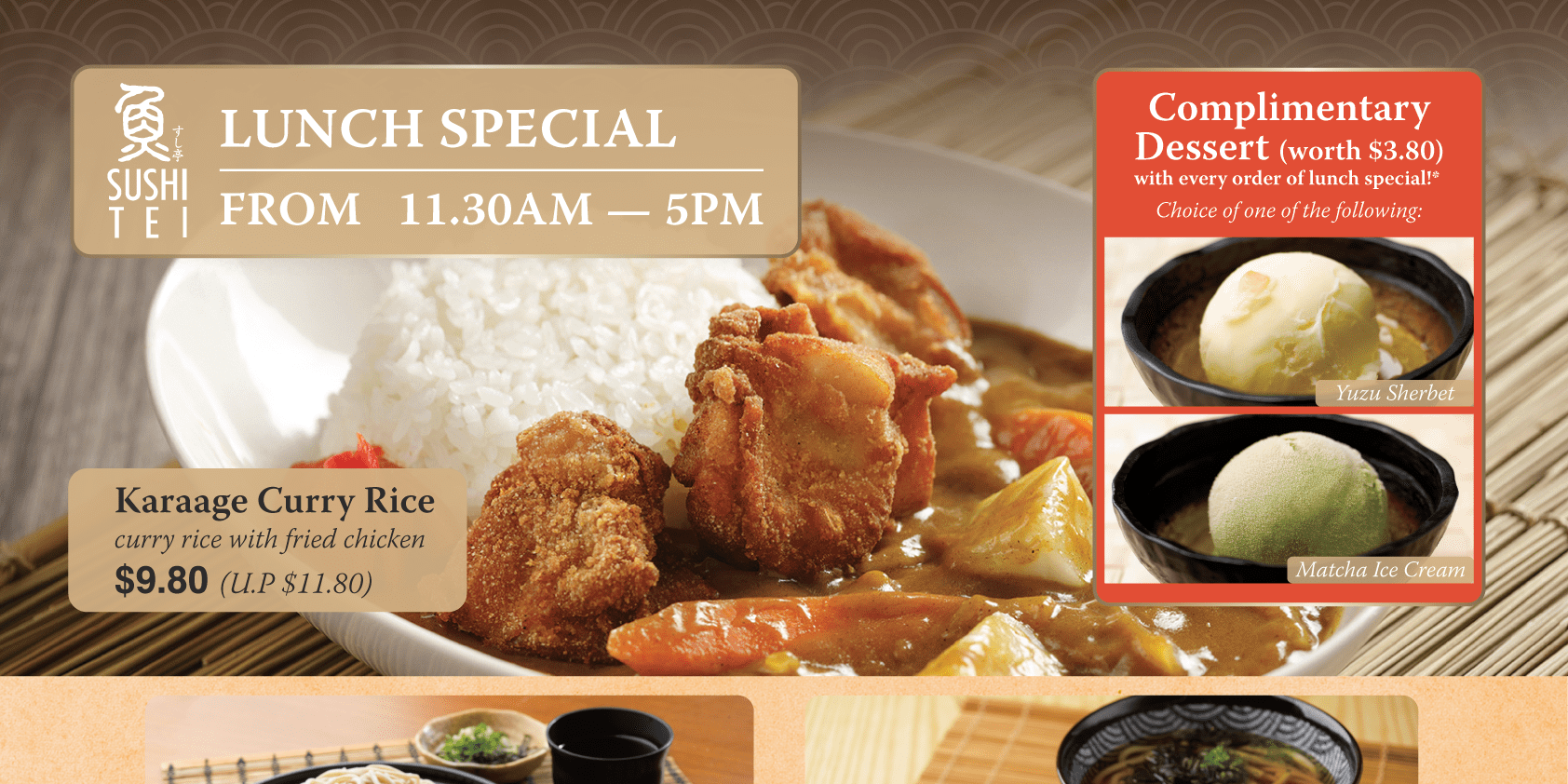 Sushi Tei lunch menu special with complimentary dessert at Changi Jewel's Outlet!