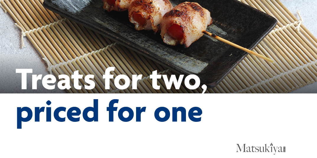 Complimentary Bacon Akanatsu at Matsukiya with minimum spend of $30 when you use your UOB Card