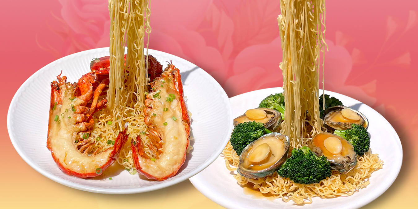 50% OFF Gravity-Defying Seafood Noodles at Tian Tian Fisherman's Pier Seafood Restaurant
