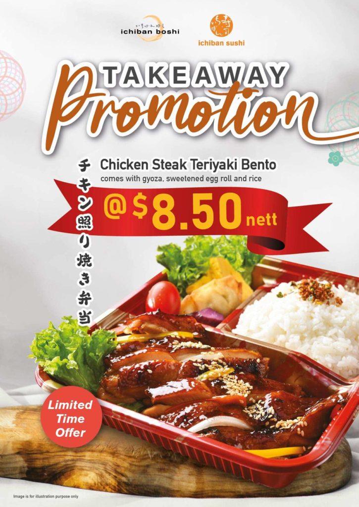 Ichiban Sushi & Ichiban Boshi Takeaway Bento @ $8.50 nett! | Why Not Deals