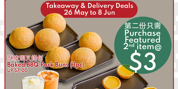 [Promotion] 2nd item at $3 with Tim Ho Wan's limited time takeaway and delivery deal