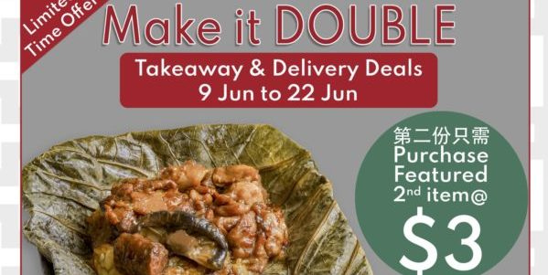 2nd serving of Glutinous Rice Wrapped in Lotus Leaf at $3 with Tim Ho Wan's limited time offer