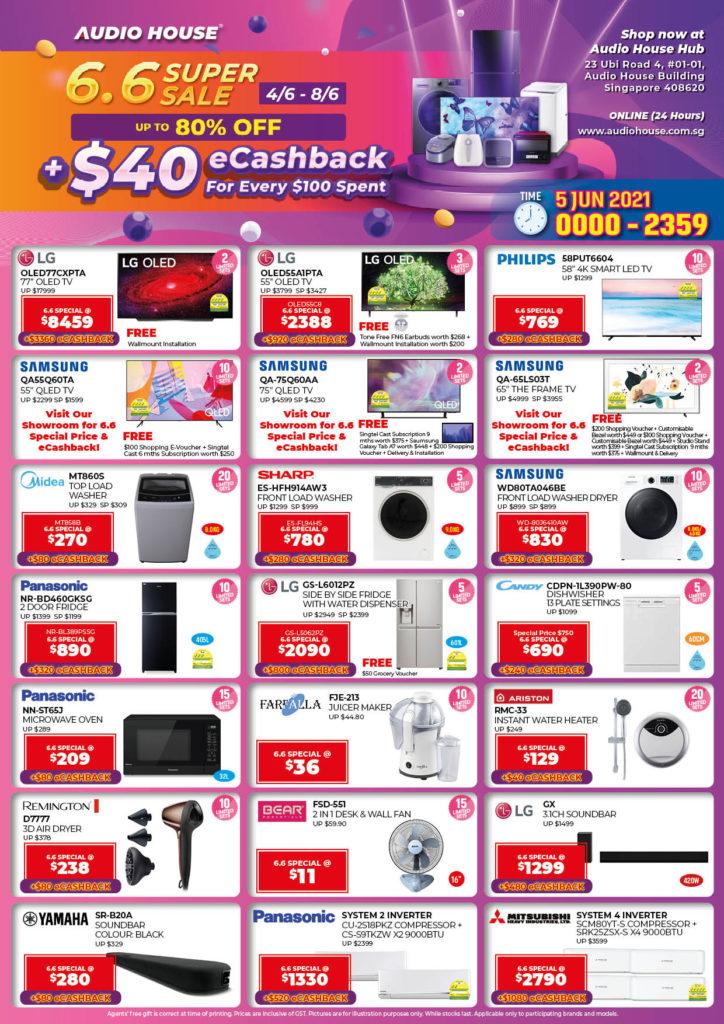 Audio House 6.6 Super Sale | Why Not Deals