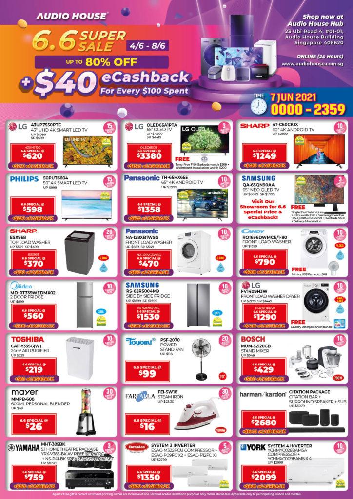 Audio House 6.6 Super Sale | Why Not Deals 2