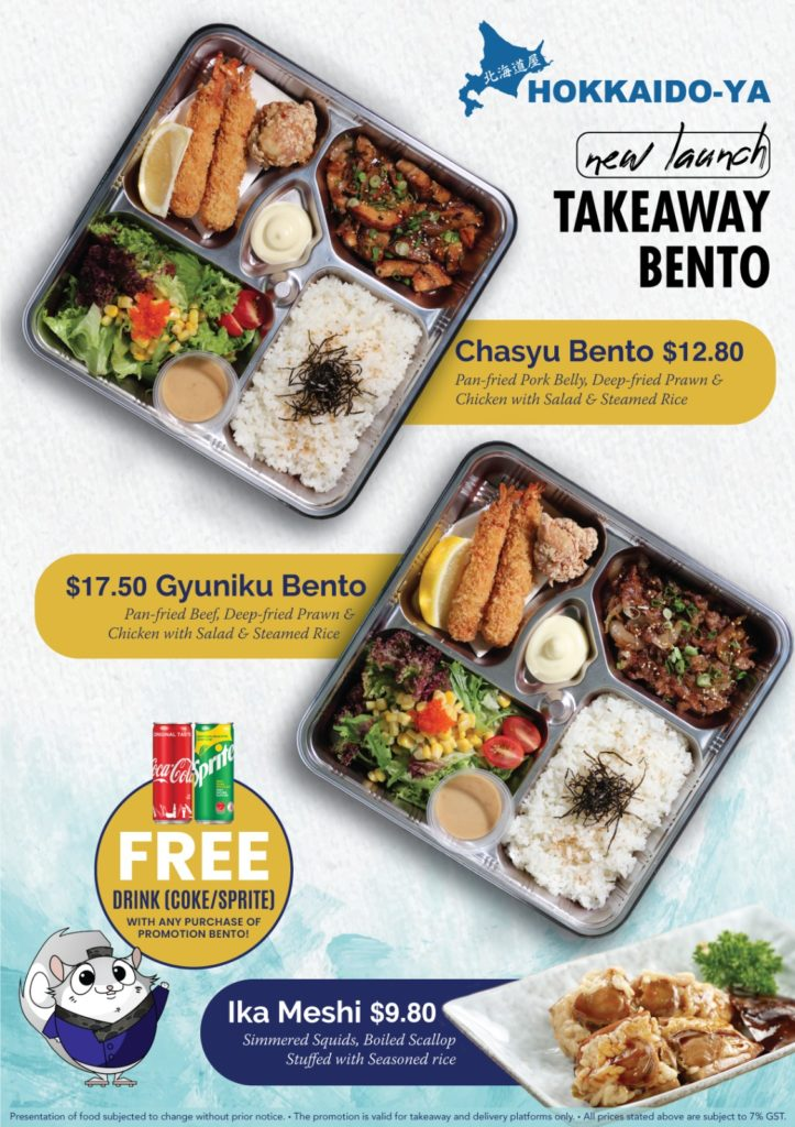 Hokkaido-Ya New Value For Money Takeaway Bentos and Ika Meshi! | Why Not Deals