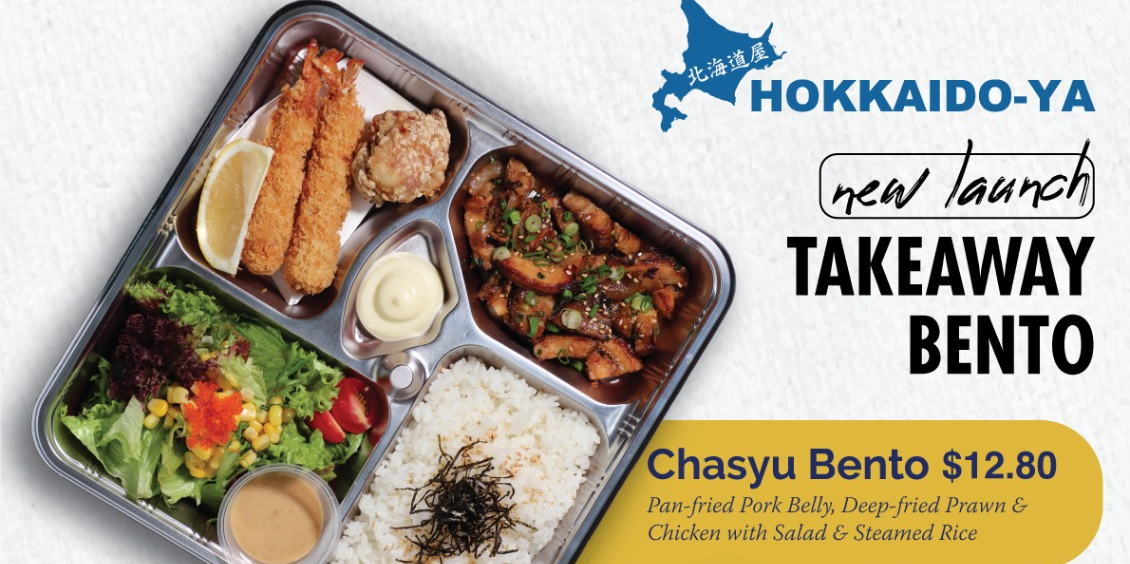 Hokkaido-Ya New Value For Money Takeaway Bentos and Ika Meshi!