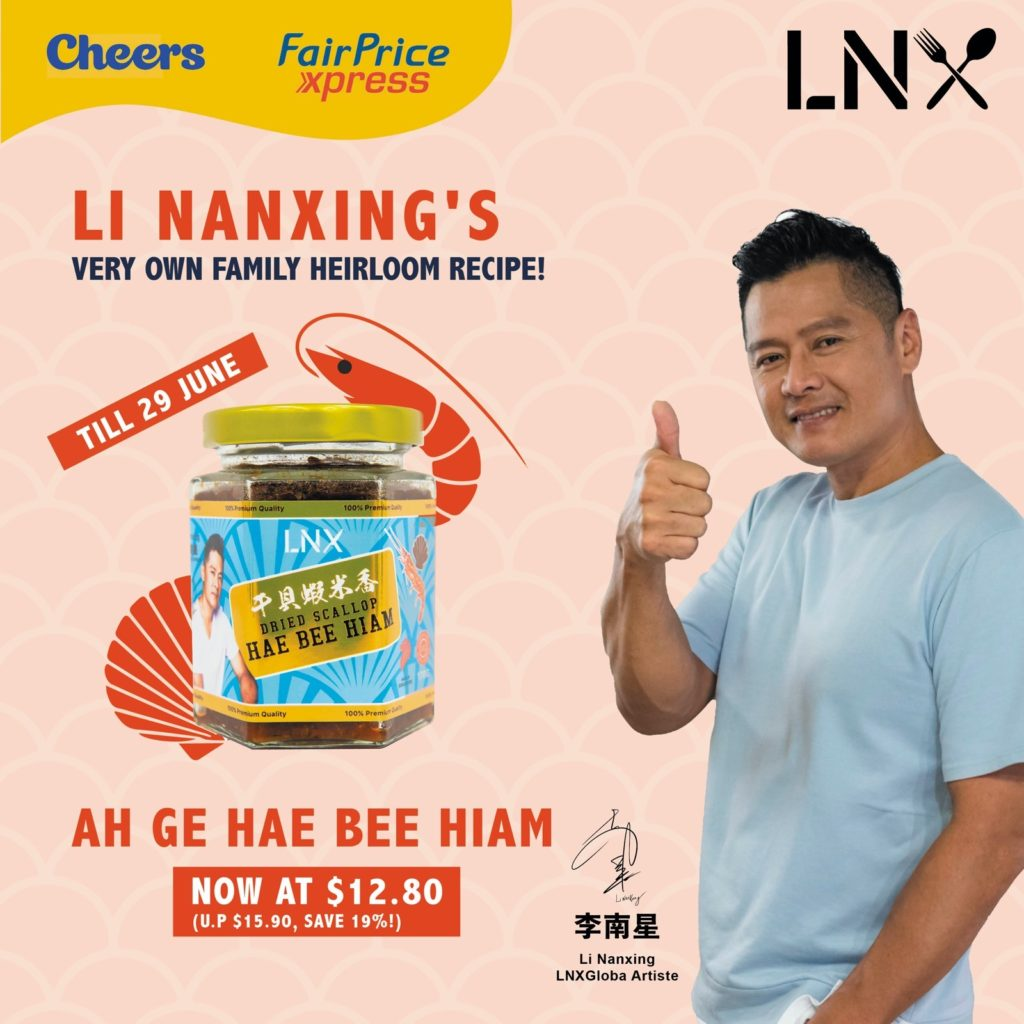 Grab Ah Ge's Dried Scallop Hae Bee Hiam at a never seen before price of $12.80! | Why Not Deals