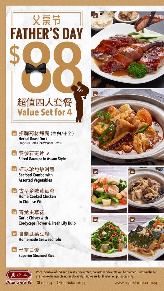 Dian Xiao Er Singapore Father's Day Value Set For 4 At $88 Promotion ends 20 Jun 2021   Why Not Deals
