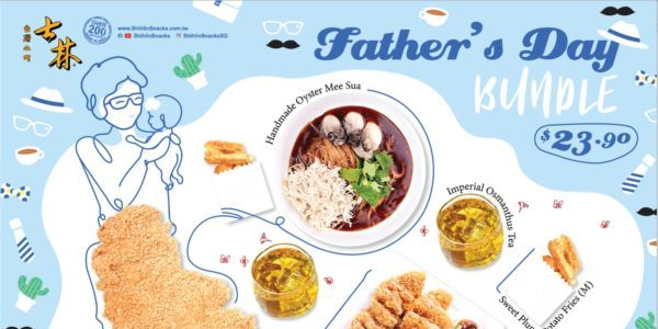 Shihlin Taiwan Street Snacks Father's Day Bundle more than 15% OFF
