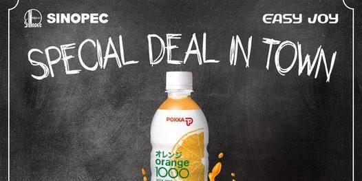 Sinopec Singapore Pokka Orange 1000 Juice Drink 2 For $2 Promotion While Stocks Last