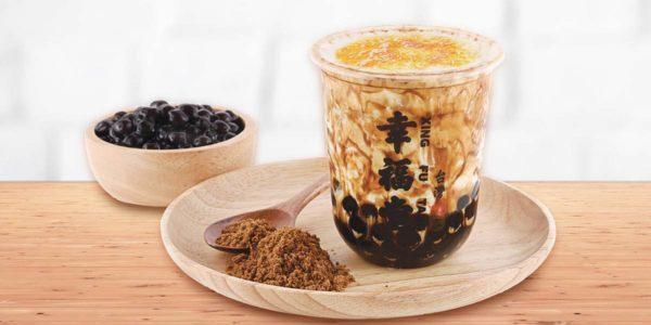 Xing Fu Tang Singapore $1 Off Signature Brown Sugar Boba Milk with Singtel Dash Promotion 14 Jun – 18 Jul 2021