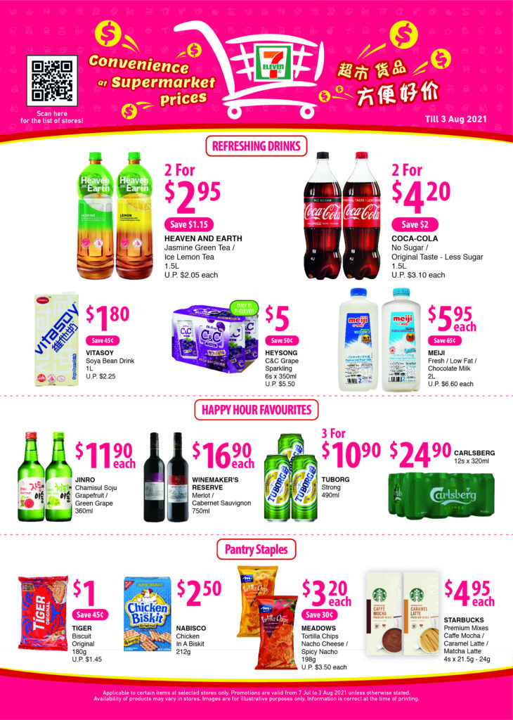 7-Eleven: Convenience At Supermarket Prices promotions (7 Jul - 3 Aug 2021)   Why Not Deals