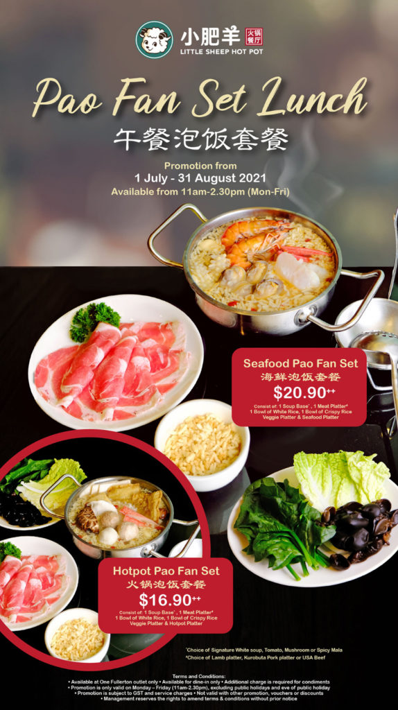 Little Sheep Hot Pot Pao Fan Set Lunch From Only $16.90++ At One Fullerton (Until 31 August 2021) | Why Not Deals
