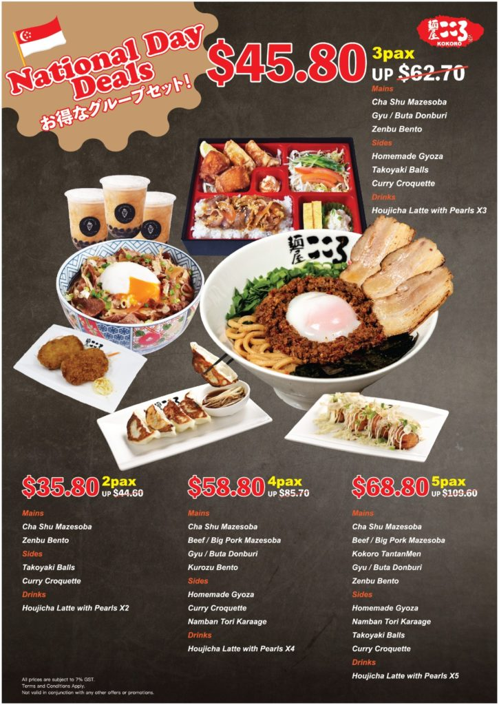 Menya Kokoro's #StayHome Bundle Meals for Two From $35.80 and More Deals!   Why Not Deals